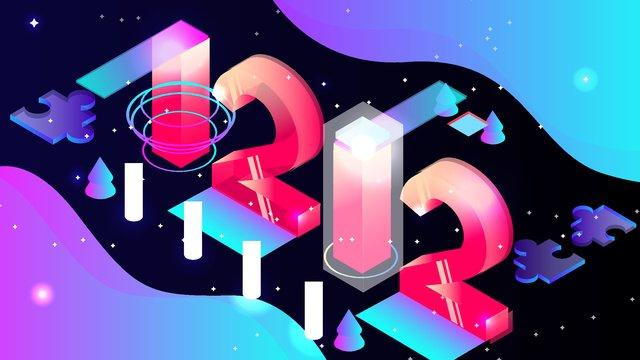 2.5d psychedelic gradient double twelve years great promotion vector illustration, 2.5d, 2.5d, 25d illustration image