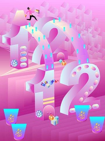 2 5d pink taobao double twelve shopping carnival vector illustration imej ilustrasi