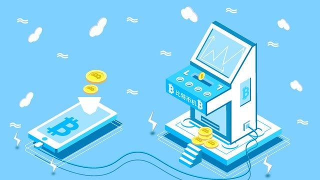original 2 5d bitcoin finance blue style vector illustration llustration image illustration image