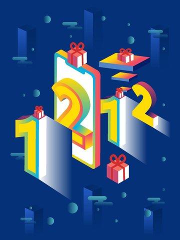 25d đôi mười hai năm khuyến mãi lớn vector minh họa25d  Đôi  Mười PNG Và Vector illustration image