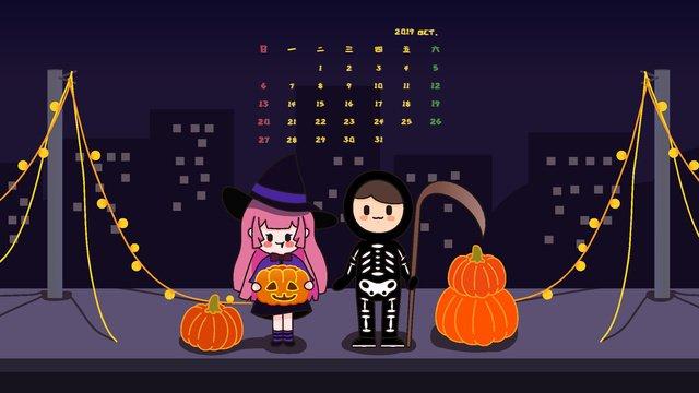 벡터 일러스트 레이션 10 월을위한 창조적 인 달력 삽화 소재