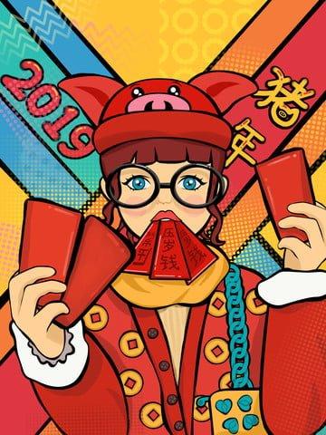 Original pop style illustration 2019 year of the pig daji xihe spring festival, 2019, New Spring, Spring Festival illustration image