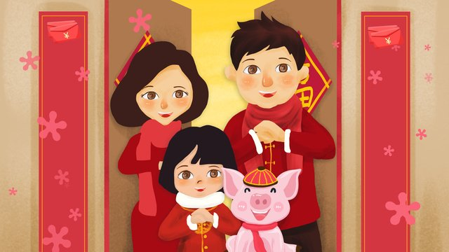 2019 spring festival the new year of pig a family three in front, 2019, Spring Festival, Year Of The Pig illustration image