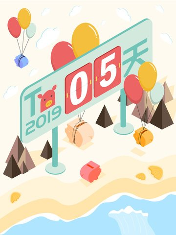 2019 year of the pig countdown 2 5d vector illustration small fresh llustration image