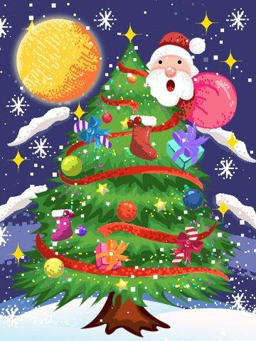 التوضيح الأصلي 80s الرجعية بكسل شجرة عيد الميلاد مواد الصور المدرجة الصور المدرجة