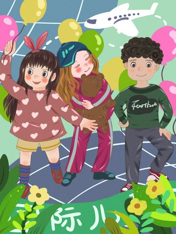 international childrens day children around the world celebrate together llustration image