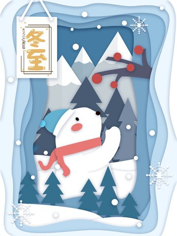 Paper cut wind fresh blue gradient winter solstice cold polar bear snow mountain llustration image illustration image