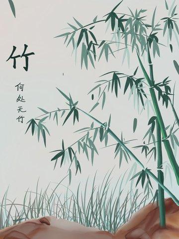 Chinese style ink illustration bamboo, Chinese Style, Ink Illustrationgreen Bamboo, Landscape Painting illustration image