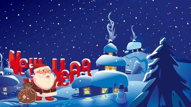 سانتا كلوز يعطي هدية عشية عيد الميلاد مواد الصور المدرجة