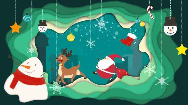 क्रिसमस पेपर कट हवा चित्रण चित्रण छवि