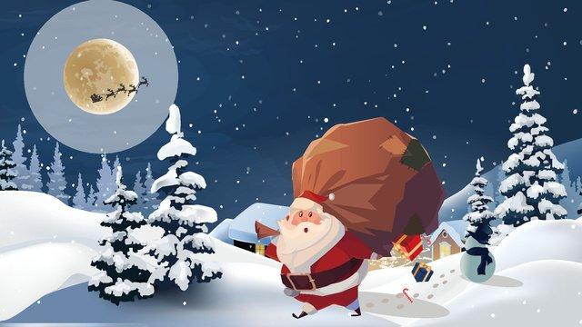해피 크리스마스 이브 삽화 소재
