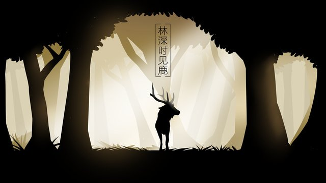Lin shen sees the tree silhouette, Deer, Tree Shadow, Forest illustration image