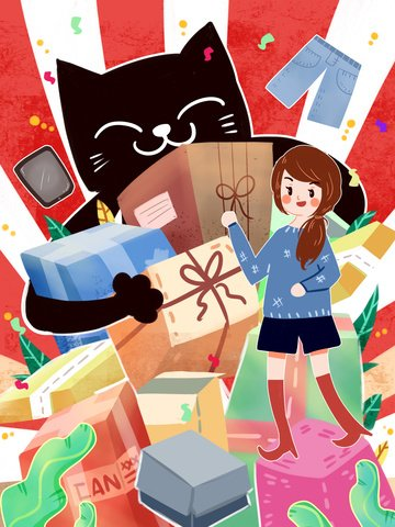 double eleven twelve shopping carnival tmall taobao buying goods retro llustration image