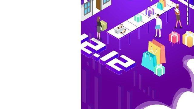 Small fresh purple gradient double twelve year-end big promotion 2.5d illustration, Double Twelve, Year-end Promotion, Big Promotion illustration image