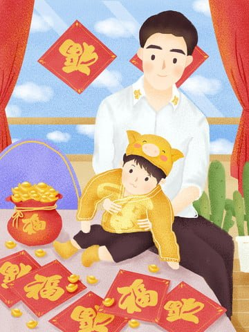 2019 year of the pig blessing with my father and me, Father, Blessing, Window illustration image