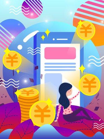 金融理財紅包女孩手握金幣 插畫素材