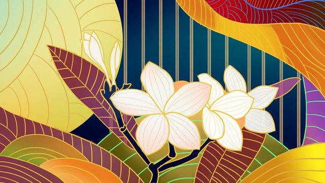 流光溢彩手繪花卉玉蘭花 插畫素材