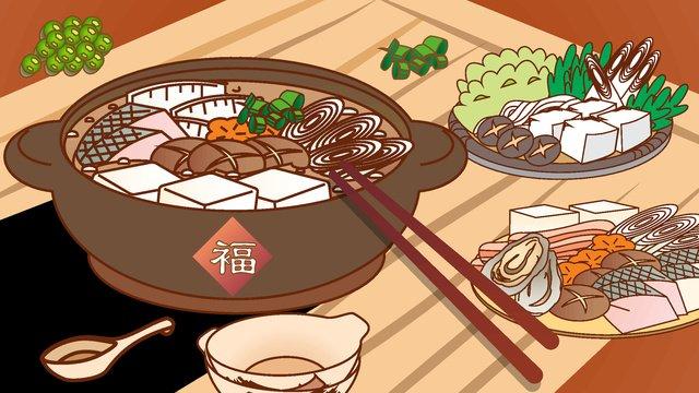 Gourmet hot pot cartoon illustration llustration image