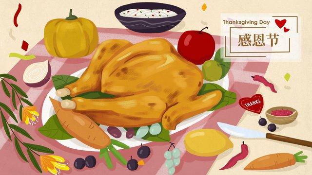 추수 감사절 저녁 로스트 터키 맛있는 음식 삽화 소재 삽화 이미지