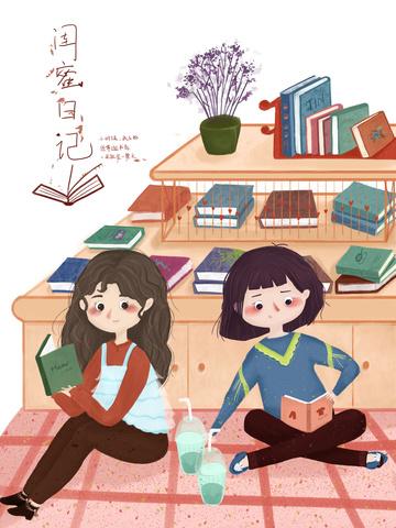 to 日 read बुकस्टोर पार्टनर में हर रोज किताब पढ़ने के लिए सोडा पीकर खुश चित्रण छवि चित्रण छवि