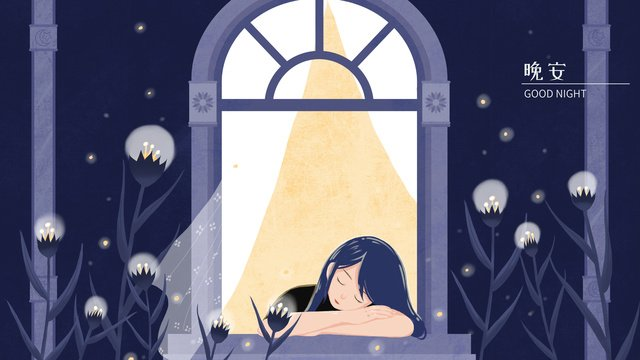 Good night sleeping girl window plant, Good Night, Night, Teenage Girl illustration image