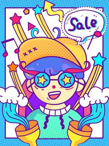 활기찬 만화 패션 할인 쇼핑 다채로운 거리 그림 낙서 삽화 소재