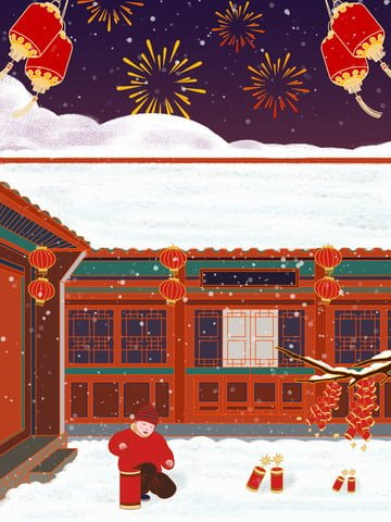 Happy new year scene set off firecrackers, Happy New Year, New Year Scene, Auspicious illustration image
