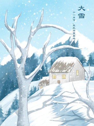 積雪水彩イラスト大きな雪に覆われた山の森林小屋 イラスト素材