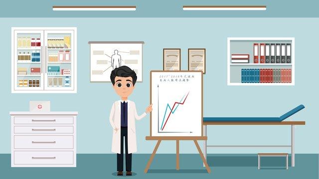 ngày quốc tế aids bệnh viện văn phòng bác sĩ gió phẳng minh họa Hình minh họa Hình minh họa