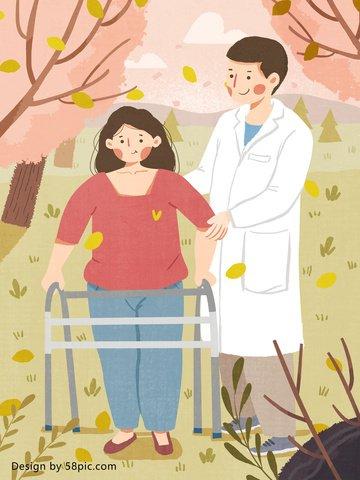 국제 장애인의 날 삽화 소재