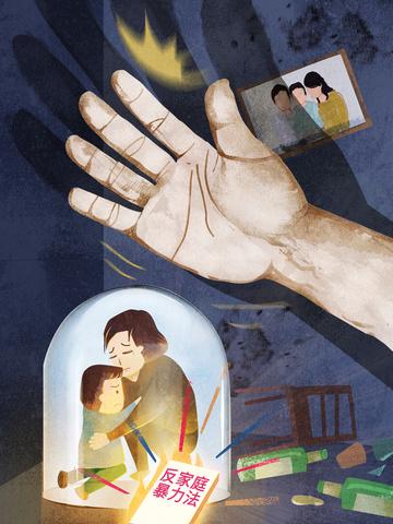 la loi chinoise sur journée de publicité légale contre violence domestique rejette image d'llustration image d'illustration