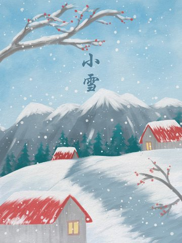 작은 집과 눈이 산 앞에 매화 수채화 그림 삽화 소재