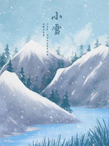 雪の中で松林の光雪水彩イラスト イラスト素材