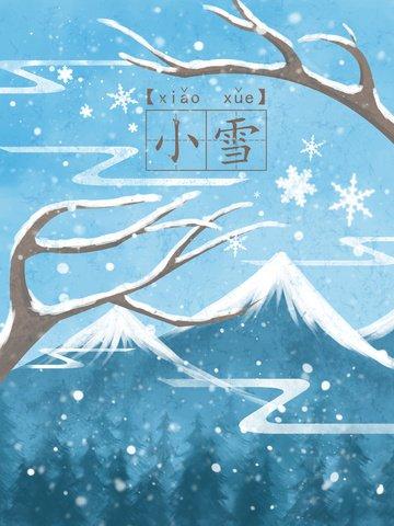 雪と遠くの山々の枝の光雪イラスト イラスト素材