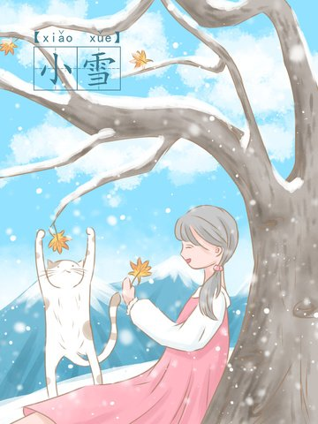 Little snow watercolor illustration girl and cat under the tree in llustration image