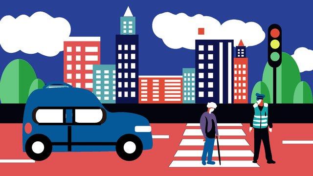 国家交通安全デー老人交差道路イラストレーター全国交通安全デー  交通  安全性 PNGおよびベクトル illustration image