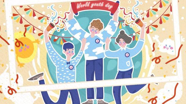 国際青年の日、小さな新鮮なイラストを祝う イラスト素材