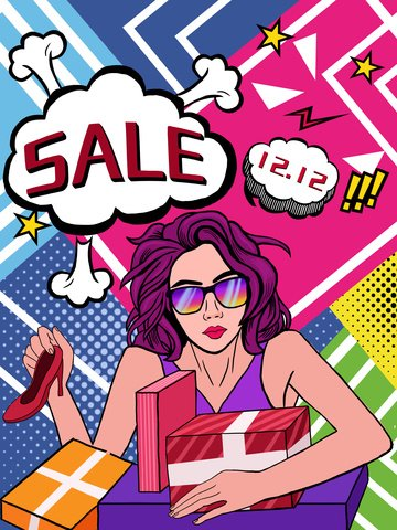 Pop style double twelve carnival shopping illustration, Pop Style, Double Twelve Shopping, Shopping Spree illustration image