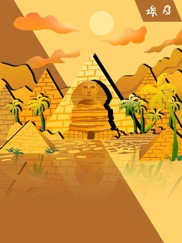 扁平風城市剪影埃及金字塔獅身人面像 插畫圖片