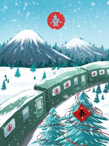 Spring season home illustrator festival green leather train llustration image