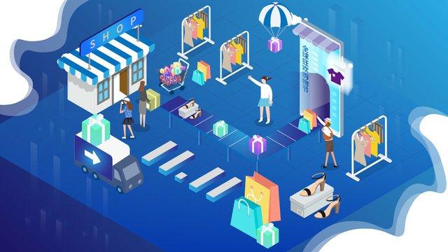 작은 신선한 블루 그라데이션 taobao 쇼핑 축제 2 5d 일러스트 레이션 삽화 소재