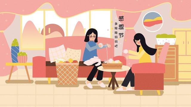 추수 감사절 가족 일러스트레이션 디자인 삽화 소재 삽화 이미지