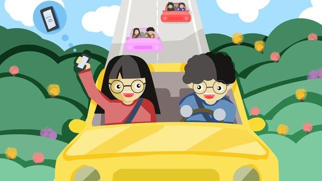 交通安全日ネットワーク車の安全図交通安全  運転する  春のツアー PNGおよびPSD illustration image