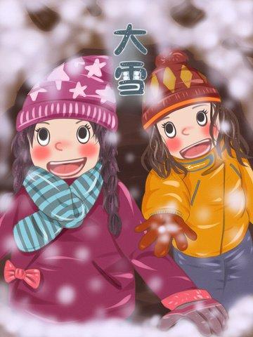 24の太陽用語、雪を見ている木の家に隠れている子供たち イラスト素材 イラスト画像