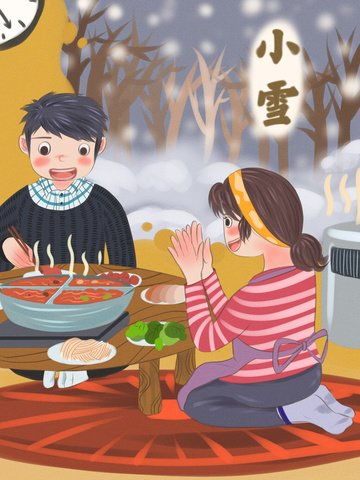twenty four solar terms on the snowy days to eat hot pot in house llustration image