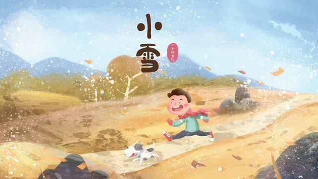 二十四節氣小雪下雪男孩草地小狗奔跑嬉戲 插畫素材