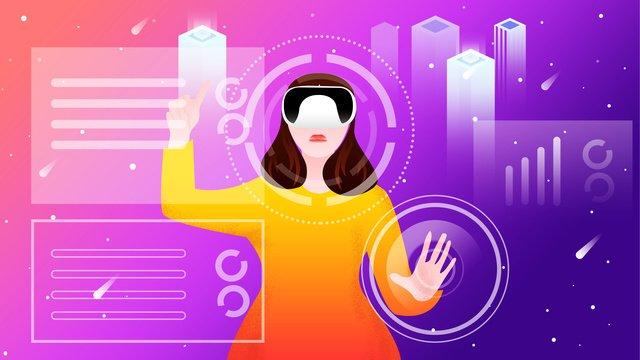 Оригинальная иллюстрация для изучения виртуального мира виртуальной реальности Ресурсы иллюстрации