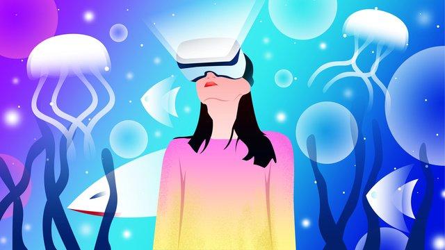 original ilustração vr realidade virtual mar mundo Material de ilustração Imagens de ilustração