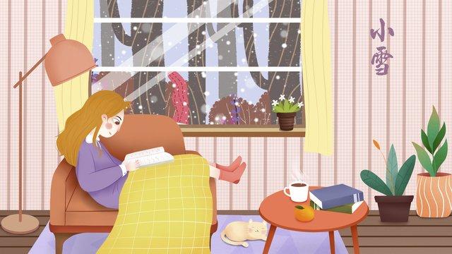 겨울 실내 생활 일러스트 레이션 삽화 소재 삽화 이미지