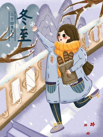 winter solstice tiếng ồn minh họa cô gái đuổi theo snowflakes Hình minh họa